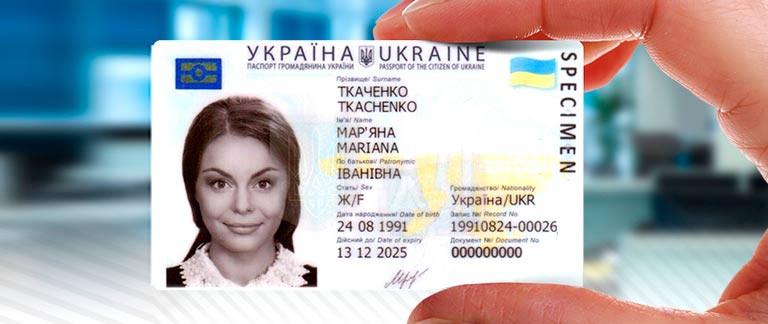 Оформление ID-карты в период карантина