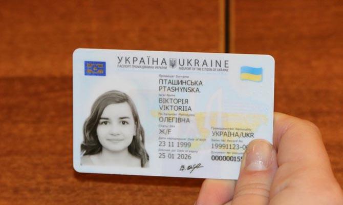 Восстановление и замена ID-карты