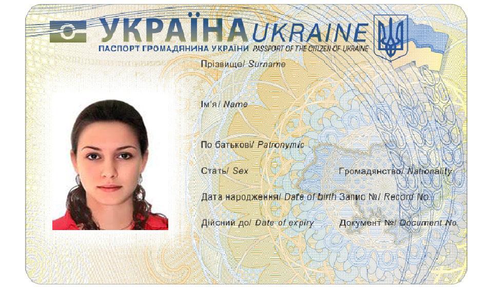 Получить ID карту