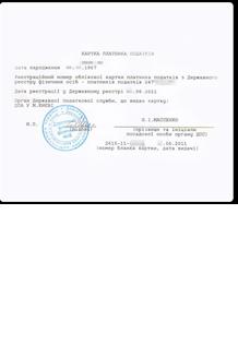 Какие документы нужны при вклеивании фотографии в паспорт