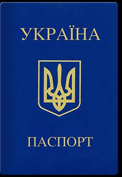 фото в паспорт в 45 лет