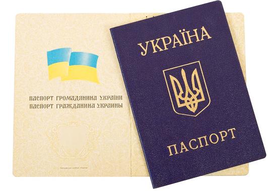 45 лет в паспорт фото